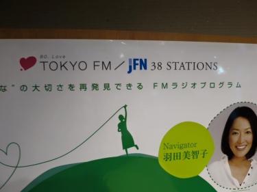 ラジオ_5