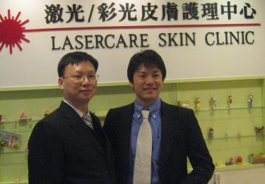 Dr.Lam2