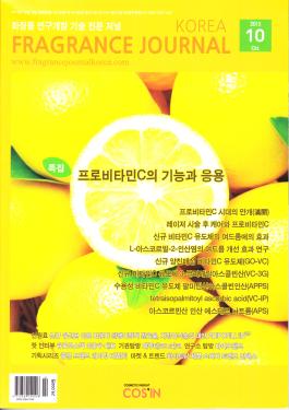 フレグランスジャーナル韓国版201510_0001_90%
