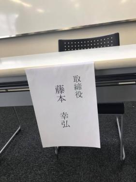 株主総会_2